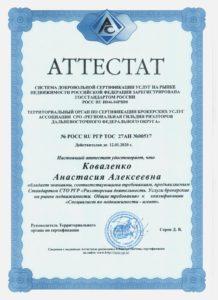 attr1