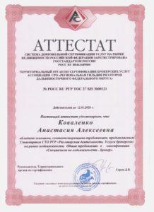 attr2